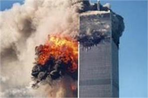 9 11 attacks in the united states thousands of people on ground zero