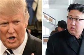us demanded oil ban and kim kong un property freeze north korea