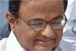 chidambaram letter bomb targets sonia