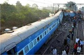 world bank has given this suggestion to stop rail accidents
