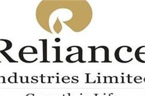 case against reliance industries in case of excise stolen case
