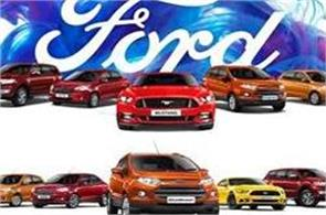 expanding service in bangalore  ford introduces new dealership