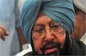captain amarinder singh stays away from beant singh s anniversary event