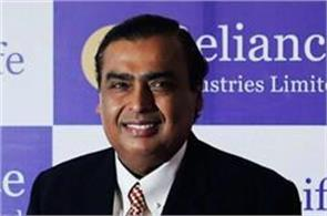 den networks may deal with ril