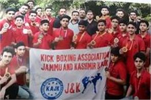 jammu kick boxing team won 11 gold medal