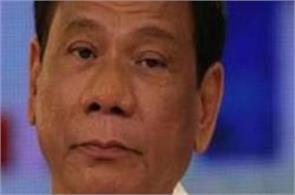 shots fired near philippine president residence