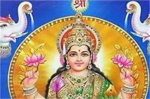 lucky day of pitru paksha
