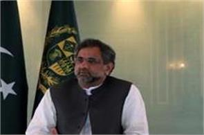 pakistan open to joint afghan border patrols pm