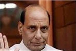 rajnath singh  ias  prime minister new india