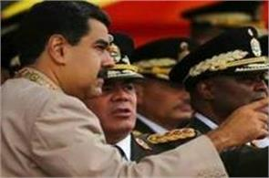 army must prepare to counter us threats maduro