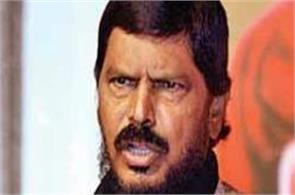 athawale give party bal wing to his 12 year old son