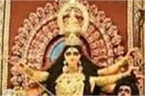 durgapuja festival will be organized in vijayanadashi from sultanpur