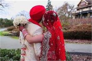 big fat punjabi wedding reject