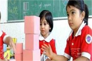 delhi mcd released new guideline for the safety of children