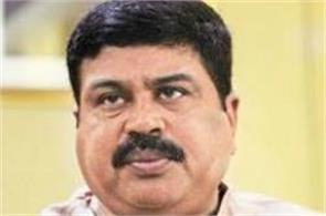 dharmendra pradhan said to himself aam aadmi   troll on twitter