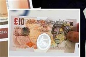 new plastic notes issued for 10 pounds in the uk