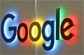 do you know these things about google