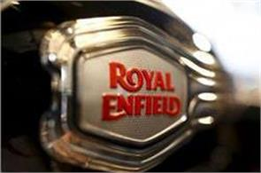 these new features will be presented with royal enfield know details