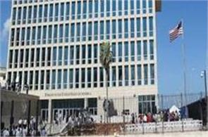 us 2 more americans were affected by cuba health attacks
