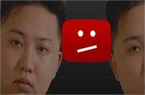 youtube ban on north korean propaganda removes important window