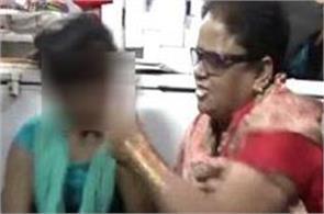 when hindu girl sitting in love with muslim bjp leader slap