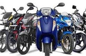 two wheelers are giving new offers during the festival season
