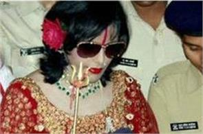 show cause notice issued to ssp kapurthala in radhe maa case