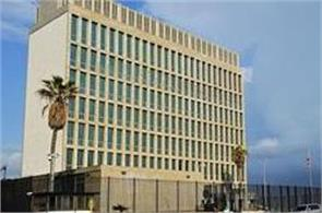 us cuts staff in cuba over mysterious injuries