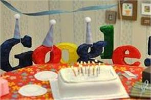google is a 19 year old  attractive doodle made on birthday