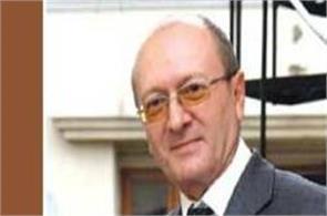 ukraine ambassador to india cellphone stolen near red fort