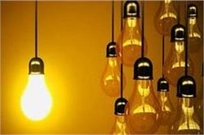 electricity will come at rs 5 per unit today  power secretary