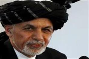 afghan president reaches out in peace to neighbor pakistan