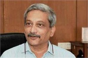 by election on rajya sabha seat vacant after manhehar parrikar resignation