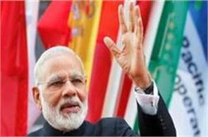 narender modi  president ram nath kovind  university of patna  lectures