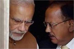pakistan lashed out at indias james bond