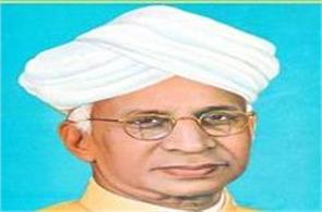 dr sarvapalli radhakrishnan  tamil nadu  vvs laxman  teacher  s day  bharat ratna