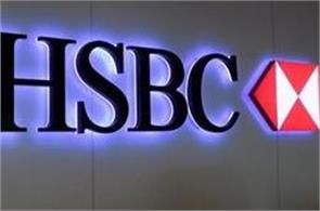 india can be the world s third largest economy in the next 10 years hsbc