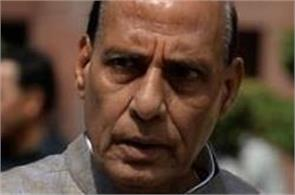 teachers day rajnath taught physics