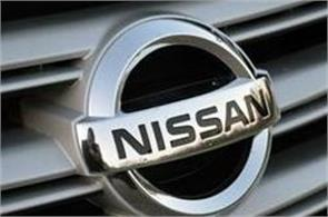 nissan motors made 15 million vehicles in 84 years