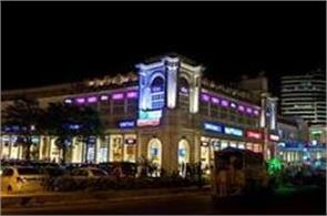 connaught place world 10th most expensive office market