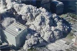 photos of 9 11 terror attacks