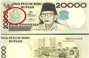 lord ganesha photo on the indonesian currency