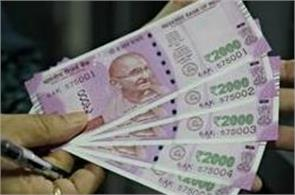 late cash economy will be realized by giving attractive discounts