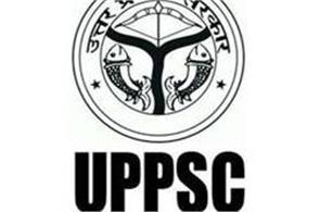 uppsc  students  exam  examination centre