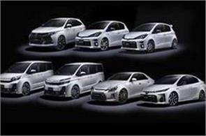 racing cars will get new identity  new range of toyota gr sports car introduced