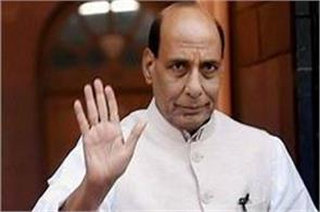 home minister  s official plane to be licensed for license