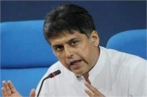 no good day for those who speak against power tewari
