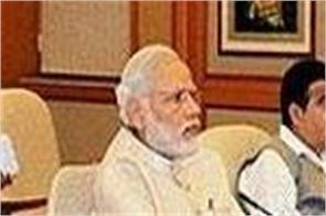 modi cabinet decides doctor retire at age 65