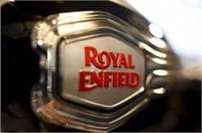 royal enfield can launch its new bike interceptor 750 soon