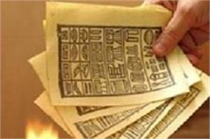 chinese burn ghost money for the peace of their deceased family